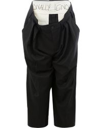 Moohong - Double Baggy Trousers - Lyst