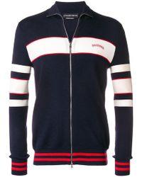 Alexander McQueen - Striped Front-zip Cardigan - Lyst