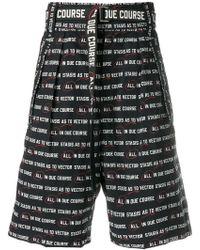 Sacai - Vector Print Shorts - Lyst