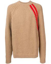 Jil Sander - Ribbed Striped Shoulder Sweater - Lyst