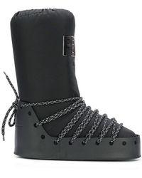 Fendi - Ботинки С Логотипом - Lyst