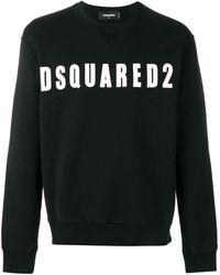 DSquared² ロゴプリント スウェットシャツ - ブラック
