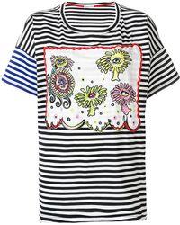 Tsumori Chisato - Boxy Striped T-shirt - Lyst