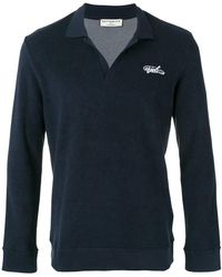 Éditions MR - Terry Knit Polo Shirt - Lyst