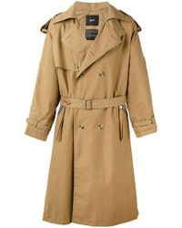 Blood Brother - Park Trench Coat - Lyst