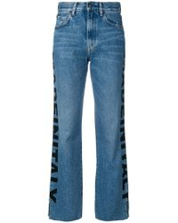 Ports 1961 - Flared Mid Rise Trousers - Lyst