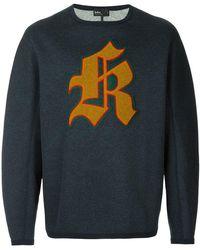 Kolor - Logo Sweatshirt - Lyst