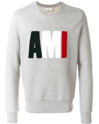 AMI Terrycloth Ami Logo Sweatshirt
