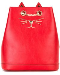 Charlotte Olympia - Feline Embroidered Backpack - Lyst