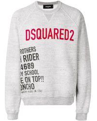 DSquared² - Sweatshirt mit Logo - Lyst