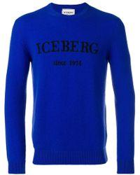 Iceberg - Logo Jumper - Lyst