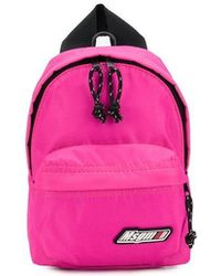 MSGM - Mini Backpack - Lyst