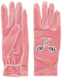 Vivetta - Cat Gloves - Lyst