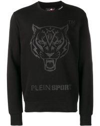 Philipp Plein - Tiger Embossed Sweatshirt - Lyst