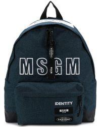 MSGM - Rucksack mit Logo - Lyst