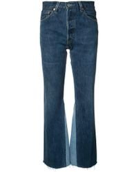 RE/DONE - The Leandra High Rise Flared Jeans - Lyst