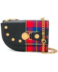 Versace - Asymmetric Shoulder Bag - Lyst