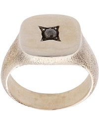 Henson - Square Signet Ring - Lyst
