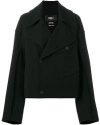 Yang Li - Double-breasted Fitted Jacket - Lyst
