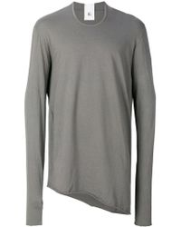 Lost and Found Rooms | Classic T-shirt | Lyst