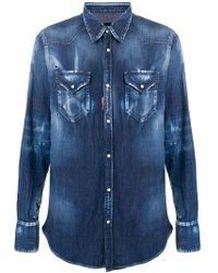 DSquared² - Distressed Denim Shirt - Lyst