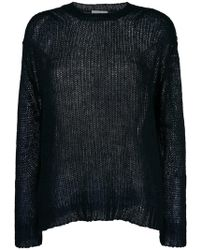 Forte Forte - Long-sleeve Fitted Sweater - Lyst