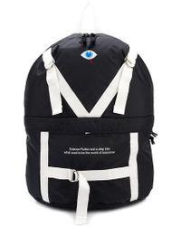 Undercover - Appliquéd Printed Backpack - Lyst