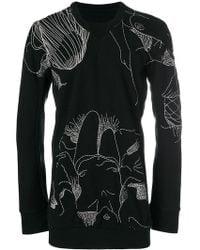 Boris Bidjan Saberi 11 - Designer Pattern Sweatshirt - Lyst