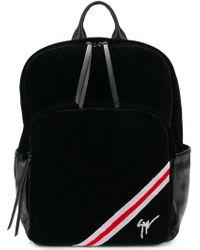 Giuseppe Zanotti - Tri-stripe Velvet Backpack - Lyst