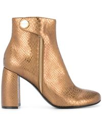 Stella McCartney - Alter Ankle Boots - Lyst