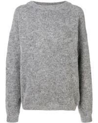 f81b6debad9e Lyst - Acne Studios Dramatic Oversized Sweater in Brown