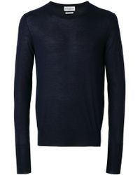 Ballantyne - Classic Fitted Sweater - Lyst