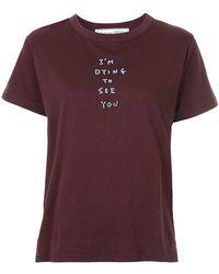 Tu Es Mon Tresor - I'm Dying To See You T-shirt - Lyst
