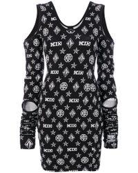 KTZ - Logo Embroidered Dress - Lyst