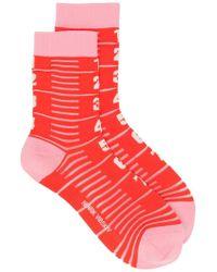 Henrik Vibskov - Measuretape Socks - Lyst