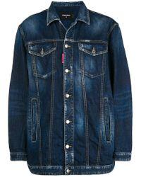 DSquared² - Be Nice Oversized Denim Jacket - Lyst