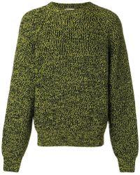 Cmmn Swdn - Toby Melange Sweater - Lyst