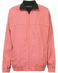 Y. Project - Contras Collar Bomber Jacket - Lyst