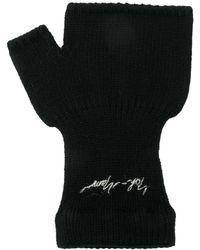 Yohji Yamamoto Logo Embroidered Gloves