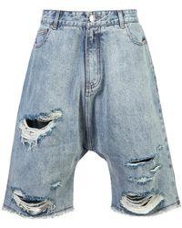 Haculla - Eyez On Me Shorts - Lyst