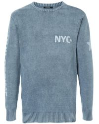 Guild Prime - Nyc Knitted Jumper - Lyst