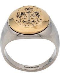 Alexander McQueen - Signet Ring - Lyst