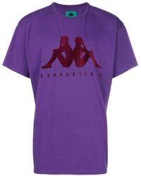 Paura - X Kappa Logo Print T-shirt - Lyst