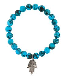 Gemco - Beaded Diamond Charm Bracelet - Lyst