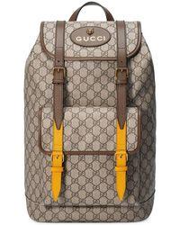 Gucci - 'Soft GG Supreme' Rucksack - Lyst