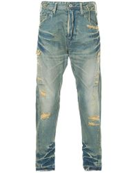 Julius - Distressed Jeans - Lyst
