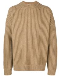 Jil Sander - Rib Knit Oversized Sweater - Lyst