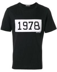 Calvin Klein Jeans | Takani T-shirt | Lyst