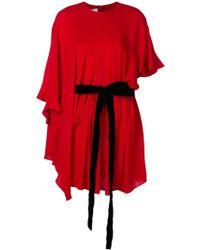Valentino - Flared Short Dress - Lyst