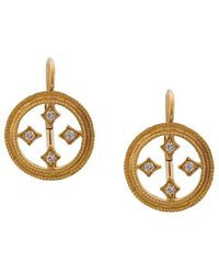 Cathy Waterman - Double-milgrain Circular Earrings - Lyst